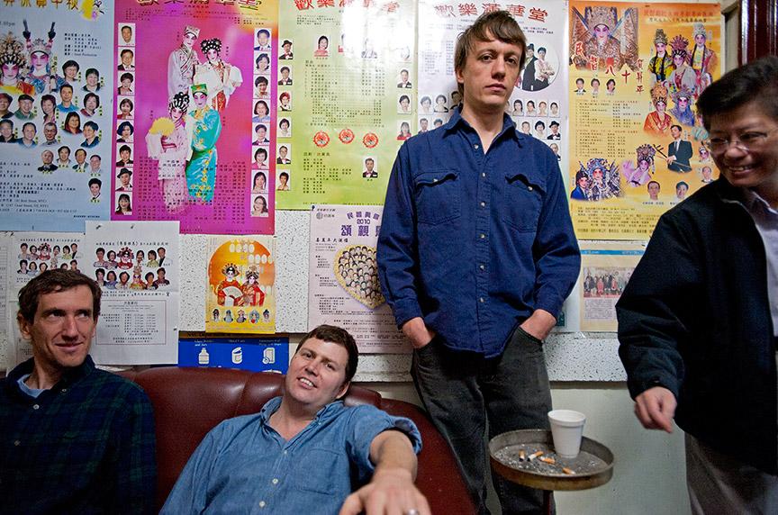 Gunn-band